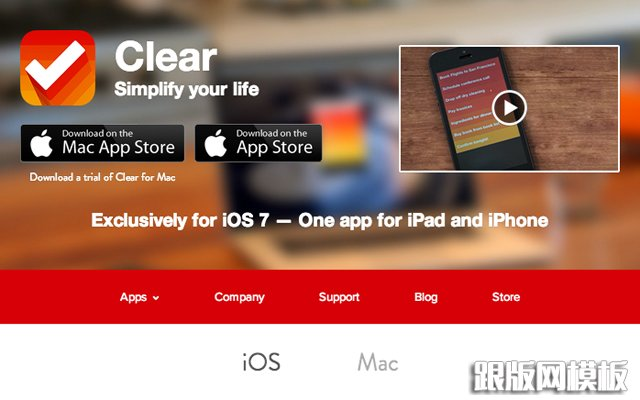 ClearApp的
