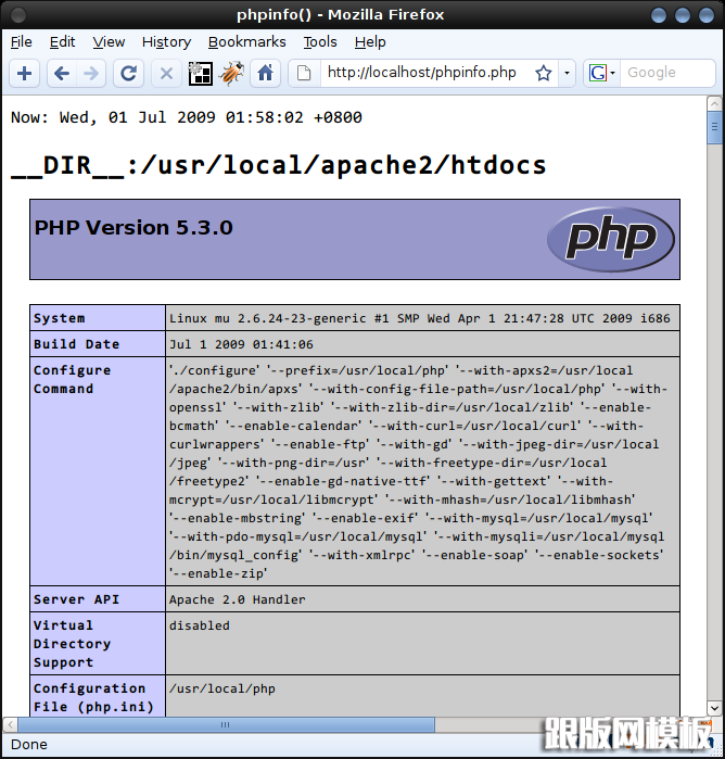 php-5.3.0-info